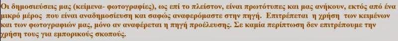 ΠΝΕΥΜΑΤΙΚΑ ΔΙΚΑΙΩΜΑΤΑ