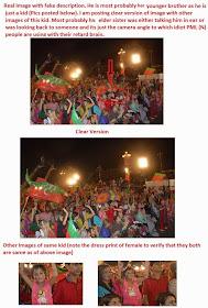 Afzal Khan, Azadi March, D Chowk, Dharna, fake, girls, images, imran khan, Islamabad, Nawaz Sharif, Naya Pakistan, Pakistan Awami Tehreek, Pakistan Tehreek-E-Insaaf, PAT, PML, Pool, pti, Sheikh Rasheed, Tahir ul Qadri
