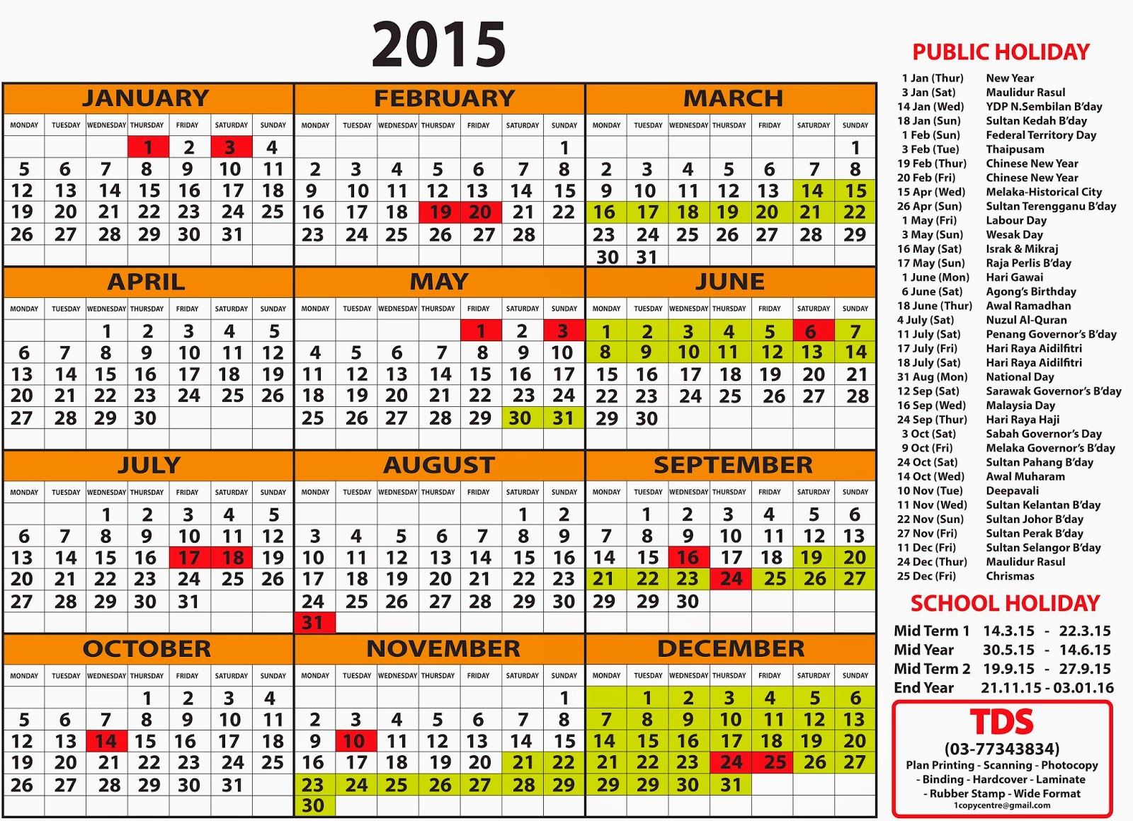 Federal Holidays In October 2015 | Calendar Template 2016