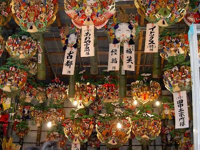 японские грабли на новый год