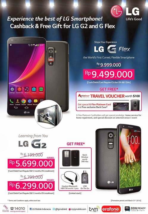 Promo LG G Flex dan LG G2