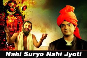Nahi Suryo Nahi Jyoti