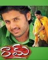 Ram (2006)