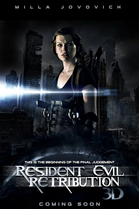 resident evil retribution download free