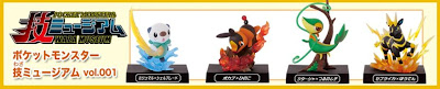 WHF 2012 Pokemon WAZA Attacks Museum Figure Banpresto