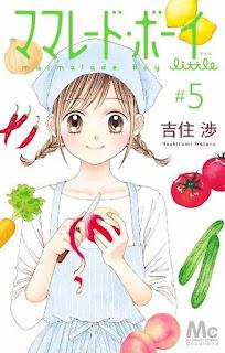 [吉住渉] ママレード・ボーイ little 第01-05巻