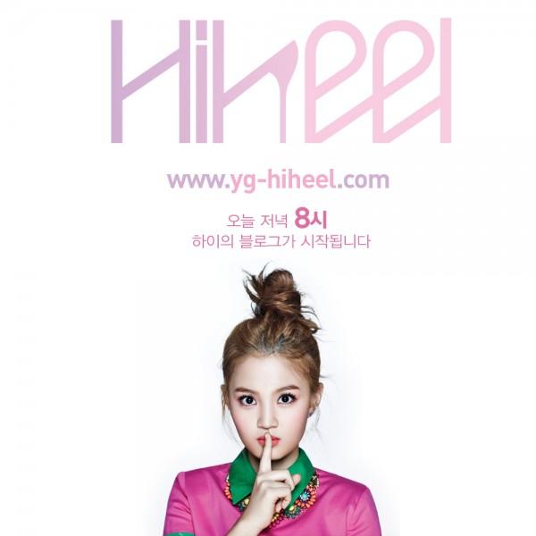 Lee Hi Blog Hiheel