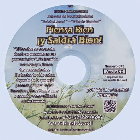 http://comunidad-noajida-breslev.blogspot.mx/p/piensa-bien-y-saldra-bien.html