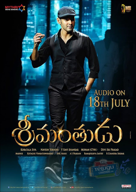 Srimanthudu New posters,Uber poster of  Srimanthudu,Maheshbabu sexy poster of  Srimanthudu,Srimanthudu ultimate posters, Srimanthudu new posters, Srimanthudu Brand New Posters, Srimanthudu ultimate pictures, Srimanthudu new Telugucinemas.in