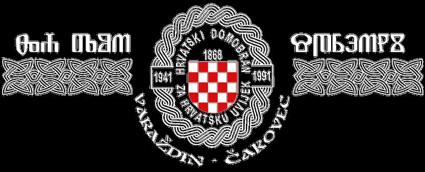 Hrvatski domobran Varaždin - Čakovec