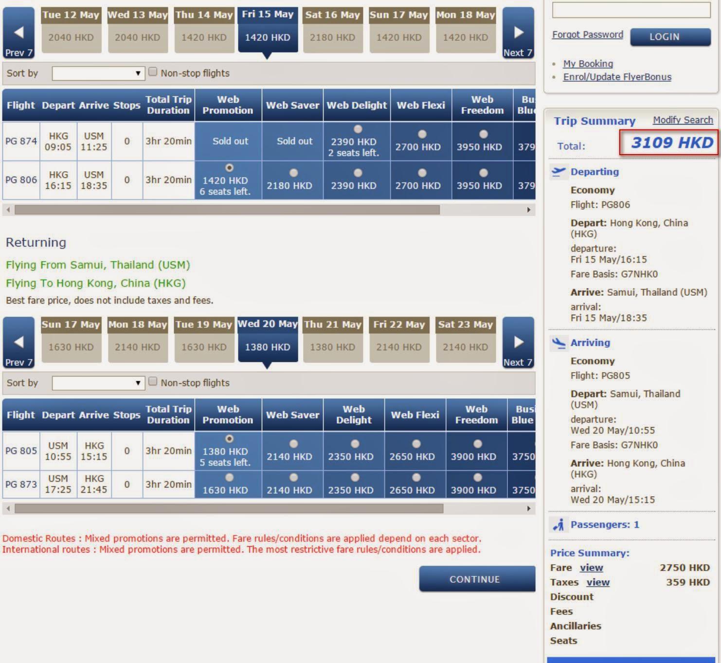 香港往來蘇梅島$2,700起( 連稅$3,109)