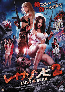 Lust of the Dead 2 (2013)