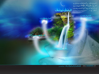 5 best Ramadan wallpapers