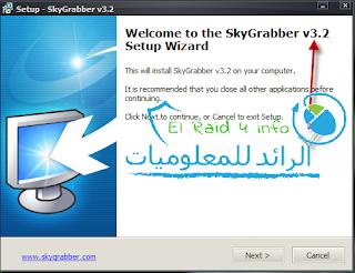 ������ SkyGrabber 3.2 ������� �������� �� �������� ����� ��� ������� ��������
