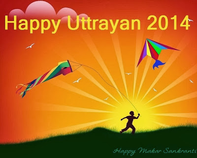 Makar Sankranti 2014 SMS Messages for Friends
