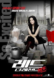 RED 2 Mary Louise Parker Poster