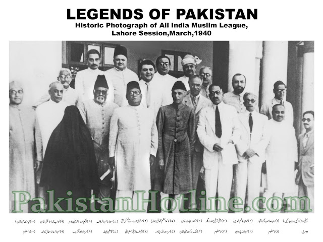 Legends and National Heroes of Pakistan