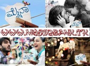 Mynaa   Kannada Movie Mp3 Songs | South Mp3 …