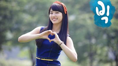 Cantiknya Suzy Miss A