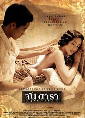 Mẹ Kế - Jan Dara - 2001