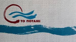 ta_sklira_logia_tou_potamiou-3-2-16