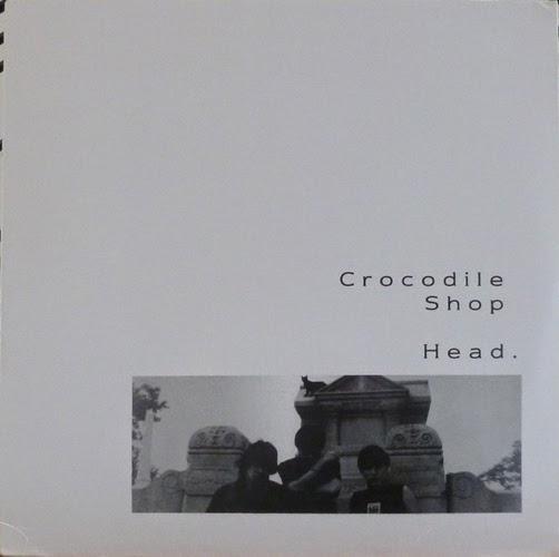 Crocodile Shop - Head