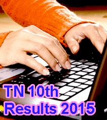 TN Board 10th Result 2015, TN SSLC Results Today, Tamil Nadu SSLC Result 2015, 10th Result in Tamil Nadu, tnresult.nic, TN SSLC Board Result 2015, TN 10th Result 2015 Released on 21 May, SSLC Results 2015 Tamilnadu