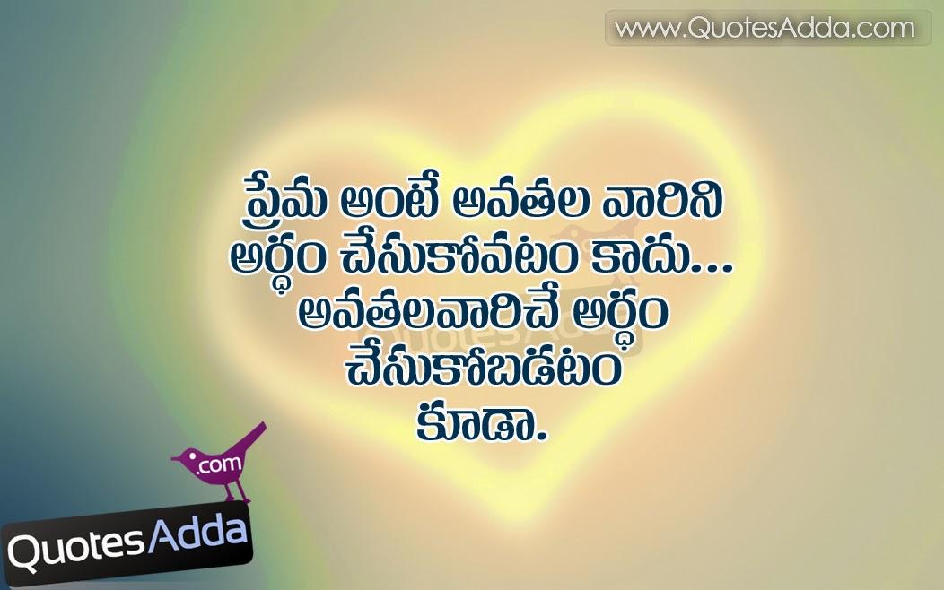 love quotes telugu quotesgram