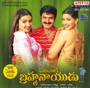 Telugu mp3 torrent