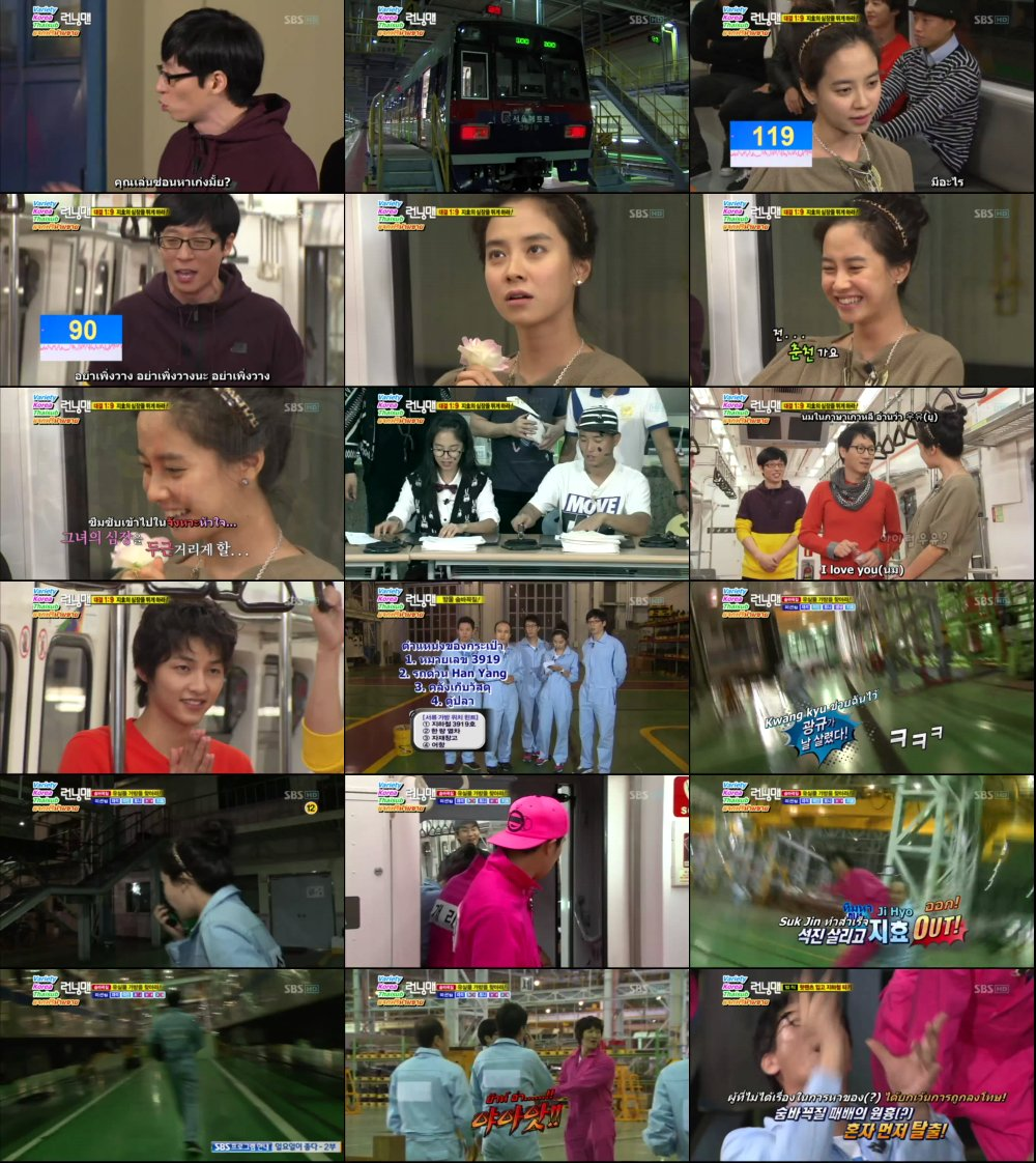 Runningman Sub Thai EP15