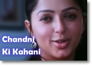 Chandni Ki Kahani 2008 Hindi Movie Watch Online