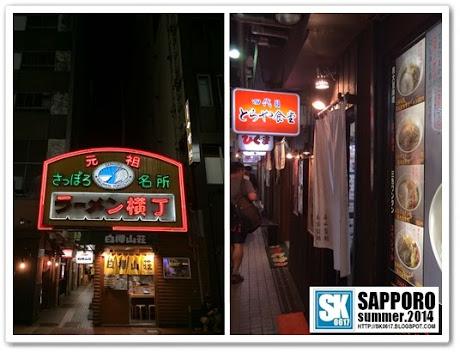 Sapporo Japan - Ramen Yokocho