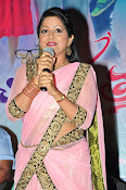 Chembu Chinna Satyam audio release-thumbnail-9