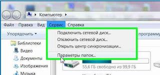 Скрыть служебные файлы Рабочего стола