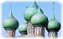 Церковь, Кострома, Россия