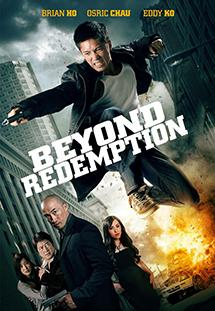 Đặc Vụ Bí Ẩn, Beyond Redemption