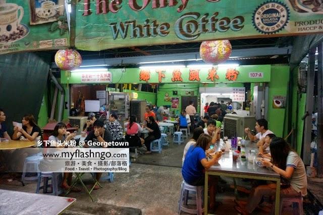 槟城美食 | 乡下鱼头米粉与辣到飞起的 Tomyam 面!