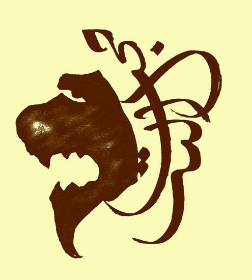 The Black Tattoos Persia Tattoos
