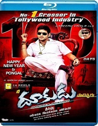 Dookudu (2011) Telugu Movie BluRay