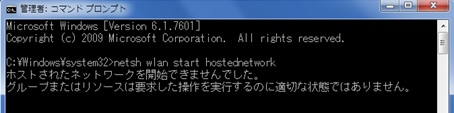 PCのワイヤレスネットワーク接続(無線アダプタ)が無効になっている可能性が高い