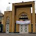 إغلاق المساجد السنية في بغداد حتى اشعار آخر
