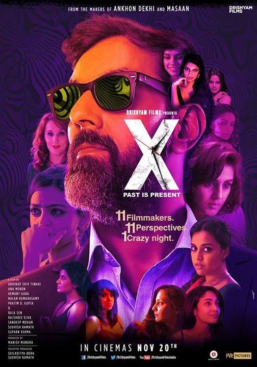 full cast and crew of bollywood movie X - Past is Present 2015 wiki, Rajat Kapoor, Anshuman Jha story, release date, Actress name poster, trailer, Photos, Wallapper