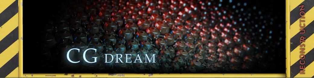 Трёхмерная мечта | AlexAndriel