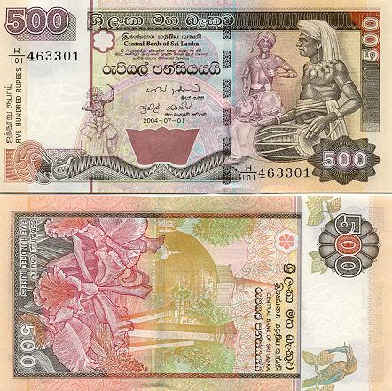 காசு,பணம்,துட்டு, money money.... - Page 2 1995-LKR+500