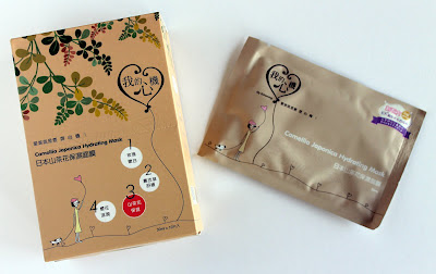 My Scheming Camellia Japonica Hydrating Sheet Masks