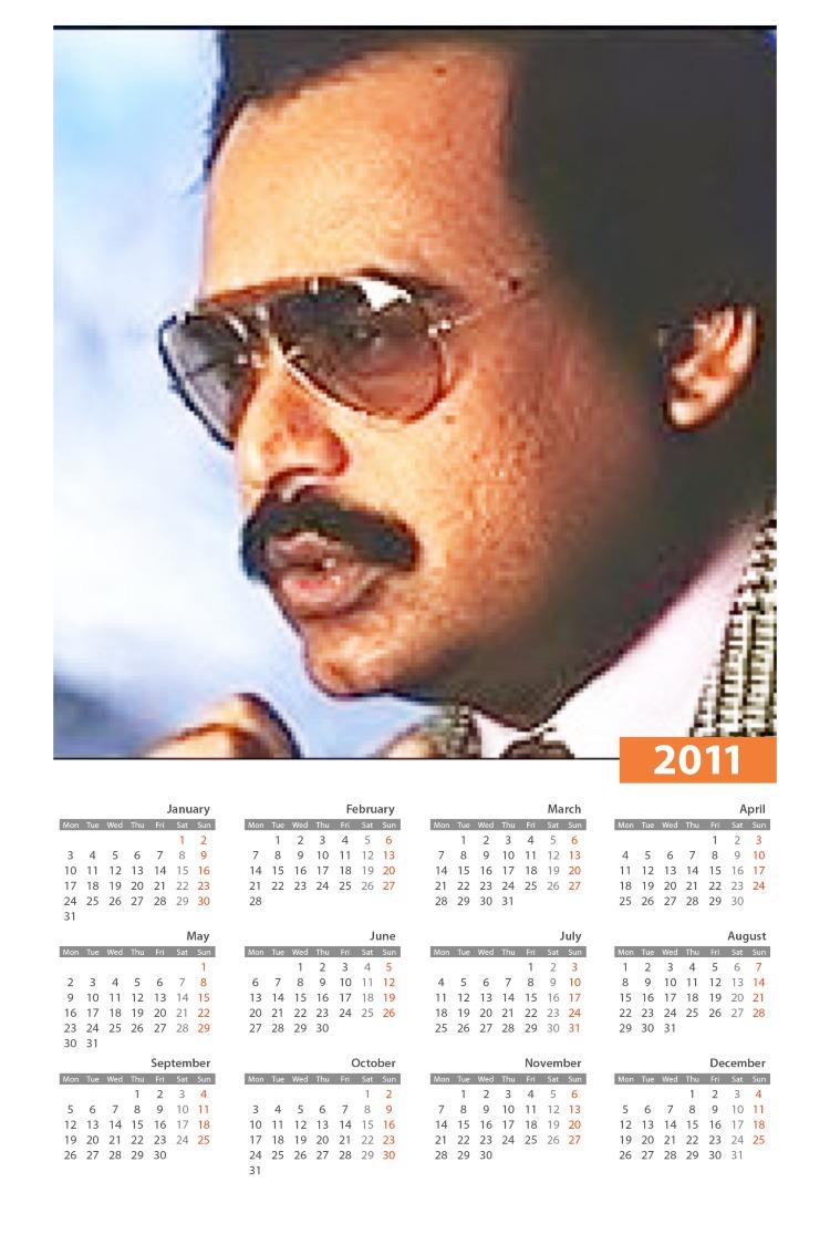 Altaf Hussain Bhai