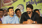 bham bolenath movie press meet-thumbnail-19