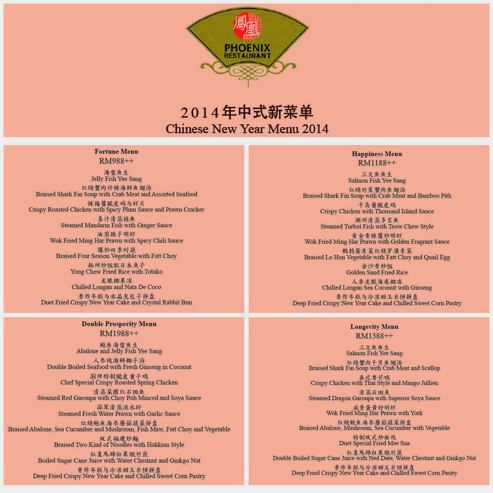 Phoenix Chinese Restaurant @ Holiday Inn Glenmarie Chinese New Year Set 2014 Set Menu
