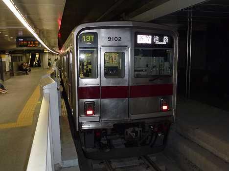 東京メトロ副都心線 各停 池袋行き3 東武9000系(節電ダイヤに伴う運行)