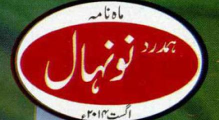 http://books.google.com.pk/books?id=jBlTBAAAQBAJ&lpg=PP1&pg=PP1#v=onepage&q&f=false